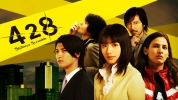 Image de « Test PS4 : 428 Shibuya Scramble »
